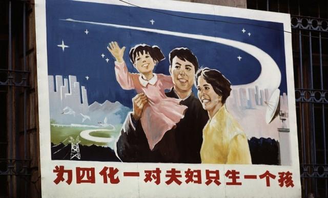 kínai család.jpg