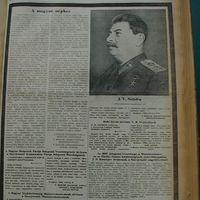 A Sztálint dicsőítő lapokról