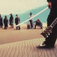 Rock 'n Roll Szamuráj