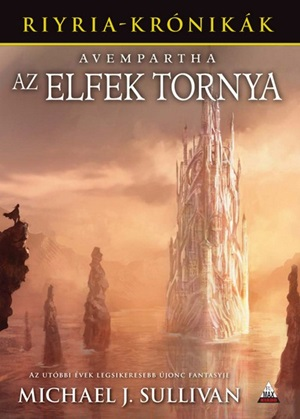 avempartha-az-elfek-tornya.jpg