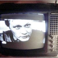 [TV] Tévét gamereknek?