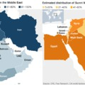 Új hidegháborús blokkok a Közel-Keleten