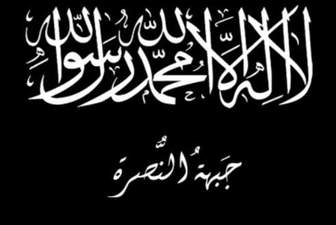 Flag_of_Jabhat_al-Nusra.jpg