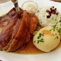Mit egyél, ha Bajorországban jársz?