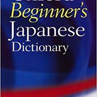 Oxford Beginner's Japanese Dictionary Ebook Rar
