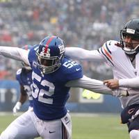 Regular season week 13: Bears 27 Giants 30 (OT)