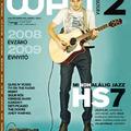 Ingyenreklám a HS7-tel a WAN2 címlapján.