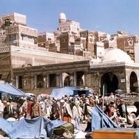 Jemeni száguldás a semmibe?