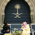 Hátrányos faji megkülönböztetés Szaúd-Arábiában?