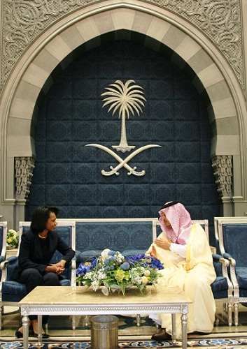 2006_10_02_sauda_arab_600al-Faisal-Rice.jpg
