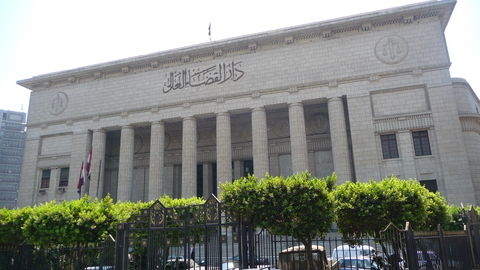 Egyptian_High_Court_of_Justice.jpg