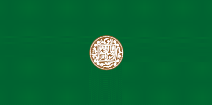 Rohingya_nationality_flag.png