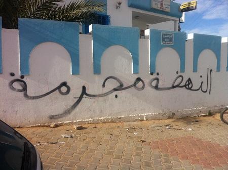 Tag_Ennahdha_criminelle,_Sayada,_fevrier_2013.JPG