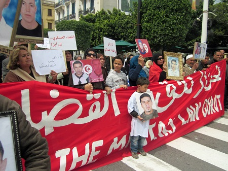 Tunisians_mark_Martyrs'_Day.jpg
