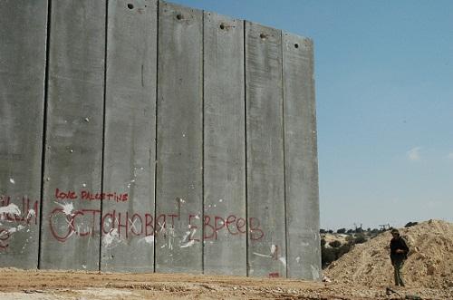 Unfinished_Israeli_wall.jpg