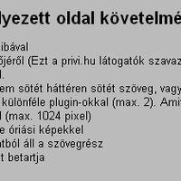 A privi.hu és a színvonal kapcsolata