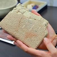 Mit ettek a sumérok és a babilóniak?