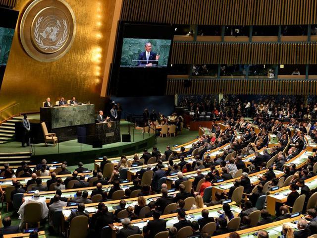 ENSZ 70: eredmények és kudarcok