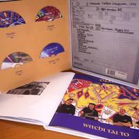 Amit a Witchi Tai Tóról még tudni lehet…