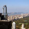 New Yorkban a levegő is eladó