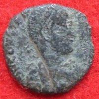 Római pénzek japán ásatásban