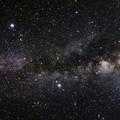 Csillagpor vagyunk, de más galaxisokról