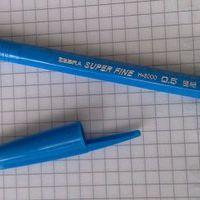 Teszt: Zebra Super Fine H-8000