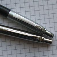 Néhány különleges toll