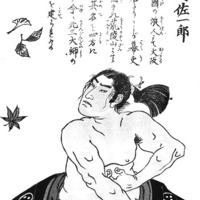 Harakiri / don't try this at home!