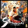 Szamuráj szellem Társasjáték - Akció