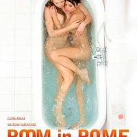 Szoba Rómában (Room in Rome, Habitación en Roma, 2010)