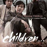 Children (A-i-deul..., 2011)