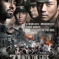 71: Into the Fire (Pohwasogeuro, 2010)