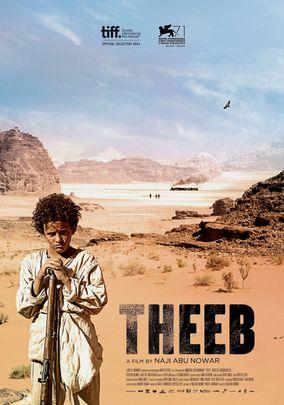 theeb_film_poster.jpg