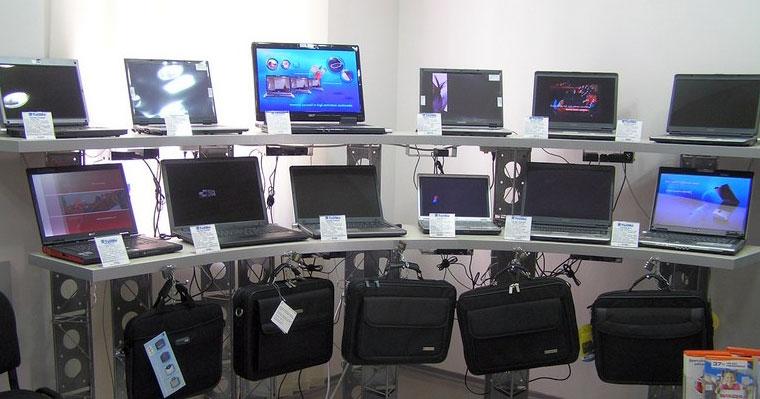 hasznalt laptop