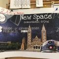 New Space, avagy az űrjog új korszaka