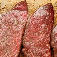 Marhacombot steaknek!