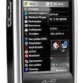 Karácsonyi GPS PDA vásárlás: Mitac Mio A701
