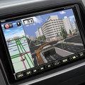Viágszintű autós GPS statisztikák