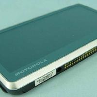 MOTONAV GC550 GPS navigáció - Engedélyeztetés alatt