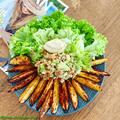 Guacamole friss salátával és burgonya hasábokkal