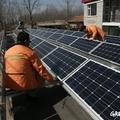 A Greenpeace, Kína, no és a napenergia