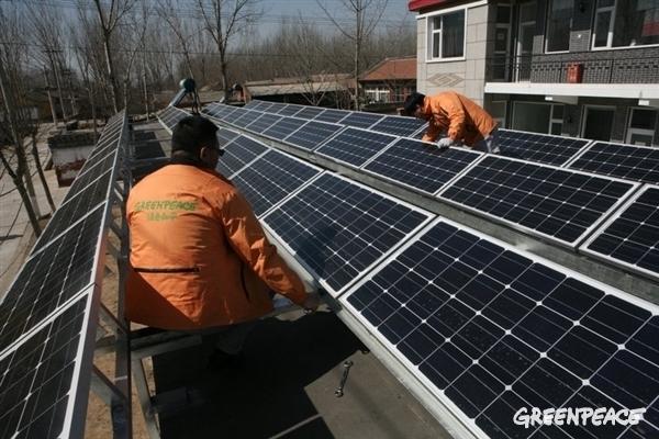 Beijing solar PV.jpg
