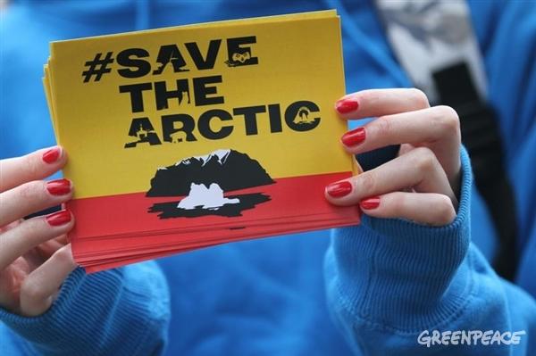 save_the _arctic.jpg