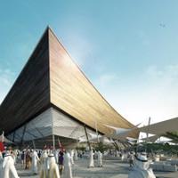 Katar zöld VB-t rendezne 2022-ben