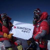 Tibetben épül a világ legmagasabban fekvő napelem-mezője