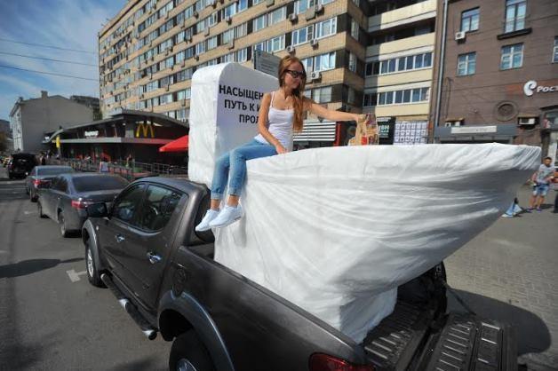 2014-08-21-vececsesze-mcdonalds-moszkva.jpg