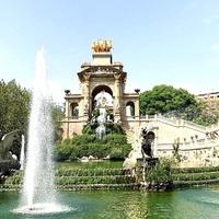Benyomásaim Barcelonáról, a katalán fővárosról