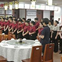 Changsha király hely