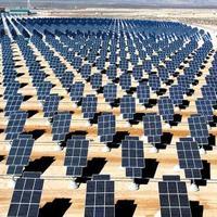 PETE: a napenergia jövője - a jövő napenergiája